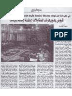 Article en Arabe Tiznit