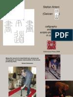 StefanArteni_CalligraphyAndTheScripto-PictoricWorksInContext