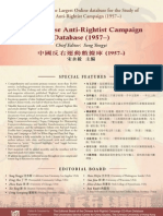 Anti Rightist Chinese Cultural Revolution Online Single