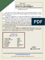 Editorial Burmese 7-1PDF