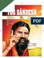 YogSandesh August Eng2011