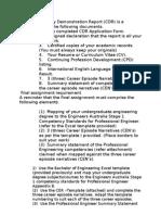 cdr rerquirements