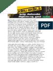 ஆரண்ய காண்டம்- தமிழ் சினிமாவின் அறியப்படாத முகம்