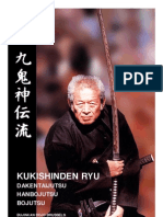 Kuki Shinden Ryu Happo Bikenjutsu