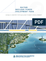 +Haiyan Nuclear Power Development Park