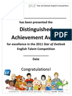 Distinguished Achievement Award
