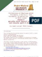 Thiruvarutpa1