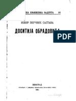 Dositej Obradovic - Izbor Poucnih Sastava