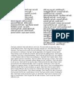 Part II - Samarth Dasbodh Pearls in Marathi and English