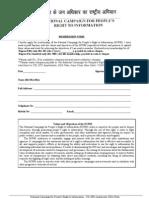 Membership Form for the NCPRI