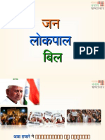 Hindi Janlokpal