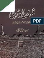 54922072-Falsafa-Haj-o-Qurbani-amp-Ashra-e-Zilhaj-Mufti-Taqi-Usmani