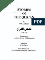 Stories of Quran