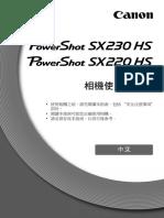 Powershot Sx230 Hs Sx220 Hs_cug_tw_src