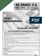 p Bb Bbiii Cad Bravo 20070918
