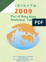 as Dele Puerto de Hong Kong 2009