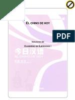 El Chino de Hoy (Vol 1) - Cuaderno de Ejercicios Soluciones