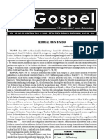 Gospel 28