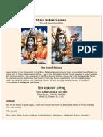 Shiv Sahasranama