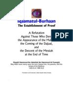 Iqaamatul Burhaan