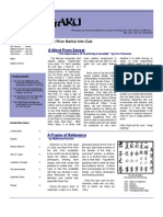 Gaku Volume 01 Issue 01 Four Page