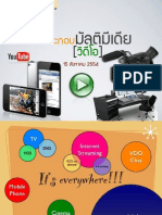 06-Digital Video