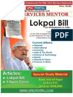 Civil Services Mentor July 2011 Www.upscportal.com.Unlocked