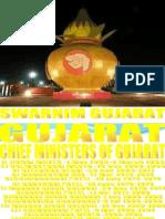 Swarnim Gujarat- Rangam