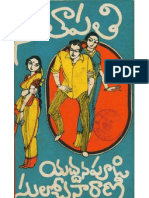 23230977 Yaddanapudi Sulochana Rani Seethapathi Part 1