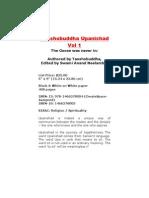 Taoshobuddha Upanishad Vol 1