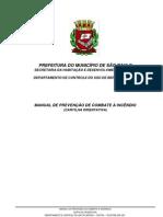 PMSP-MANUAL DE PREVENÇÃO DE COMBATE À INCÊNDIO