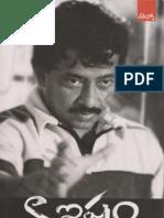 Naa Istam - Ram Gopal Varma (Telugu)