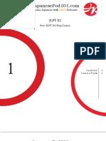 01 - New JLPT N4 Prep Course - Lesson Notes