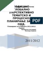 Globalno Za VIII Odd 2011-2012 So Tematsko Procesno
