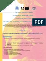 Convocatoria Internacional  Cartel Filosófico 2011