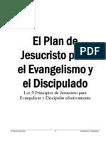 04 ElPlan Manual