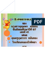 E-portfollio-looktal3