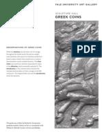 ελληνικα νομισματα (κερματα) - greek coins -