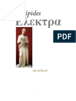 Http Isaiasgarde.myfil.es Get File Path= Euripides-electra
