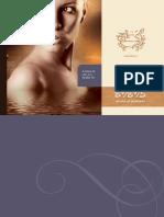Katalog bazeni 2011