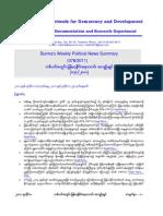 Burma's Weekly Political News Summary (078-2011)