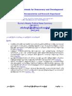 Burma's Weekly Political News Summary (081-2011)