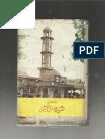 Hazrat Peer Muhammad Sadiq a