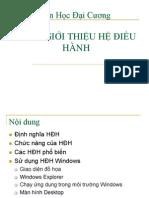 THDC-2 HDH