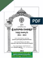 TTD Panchangam (2011-2012)
