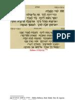 Catequese - As Promessas Divinas Feitas a David! - Salmo 131(132)_1-10