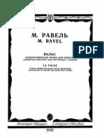M.ravel-Icharev - La Valse (Piano)