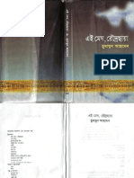 Ei Megh Roudro Chaya by Humayun Ahmed