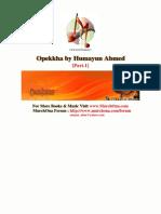 Opekkha by Humayun Ahmed [Part[1].1]