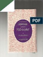 Roza Tul Qayyumia --Hazrat Mujadid Alif Sani